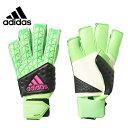 アディダス adidasサッカーアクセサリー キーパーグローブ メンズ・レディースACE ゾーン フィンガーセーブ オールラウンド GR/BKKAO89