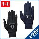 アンダーアーマー ( UNDER ARMOUR ) 野球 手袋 ( メンズ ) UA ベースボールCOLDGEARグローブIII ABB3601 【16UAFW】 【16UACL】