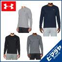 アンダーアーマー UNDER ARMOUR スポーツウェア 長袖Tシャツ メンズ UA COLDGEAR INFRARED WL LSMTR3559