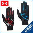 アンダーアーマー ( UNDER ARMOUR ) サッカー 手袋 ( メンズ ) UA フットボール グローブ ASC3430 【16UAFW】 【16UACL】防寒