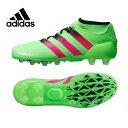 アディダス(adidas) サッカースパイク エース 16.2-ジャパンHG AQ3924【AD16SS】 【16SADC】