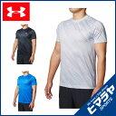 アンダーアーマー UNDER ARMOURランニング Tシャツ メンズUA TECH RUN SS テックランMRN3909