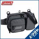 コールマン(Coleman) トレッキング ウエスト・ショルダー ウォーキングポーチ 2000027040【C16SS】 SHLD