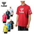 ヒュンメル(hummel) ハンドボール Tシャツ(メンズ) ドライTシャツ HAY2065