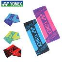 ヨネックス YONEX テニススポーツタオルAC192