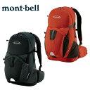 【送料無料】モンベル(mont bell)