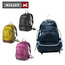 ミレー MILLETザック 20L〜30L 1泊マルシェ 20MIS0549