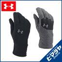 アンダーアーマー ( UNDER ARMOUR ) 手袋 ( メンズ ) CG FLEECEグローブ AAL3943 【16UAFW】 【16UACL】防寒