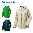 コロンビア Columbiaアウトドアウェア トレッキング レディースマウンテンズアーコーリングIIジャケットPL2548