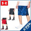 アンダーアーマー ( UNDER ARMOUR ) バスケットボール バスケットパンツ ( メンズ ) ライアングルオープリンテッドショーツ MBK3652 【...
