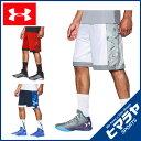 アンダーアーマー ( UNDER ARMOUR ) バスケットボール バスケットパンツ ( メンズ ) アイソレーション11インチショーツ MBK4134 【1...