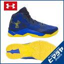 アンダーアーマー ( UNDER ARMOUR ) バスケットボール バスケットシューズ ( メンズ ) UAカリー2.5 1274425 【16UAFW】 【...