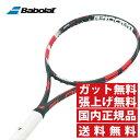 babolat - 【店頭受取でポイント5倍 8/10 0:00〜8/16 23:59】 バボラ 硬式テニスラケット フロー FLOW ツアー BF170308 Babolat