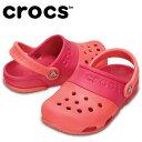 クロックス(crocs)サンダル(ジュニア)エレクトロ 2.0 クロッグ15608