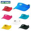 ヨネックス(YONEX) レディースベリークールサンバイザー 40036