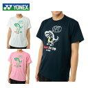【全品ポイント5倍以上 10/24(月)9:59まで】 ヨネックス(YONEX) テニス Tシャツ(メンズ・レディース) 16251Y