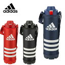 アディダス adidas水筒 金属ボトルタイガー ステンレスボトル <サハラクール> 1.5LMME-B15Xアウトドア 水分補給 運動 保冷