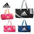 【基本送料無料 6/27 9:59まで】アディダス(adidas) プール スクールスイムバッグ(メンズ・レディース) Boston Bag BIP59