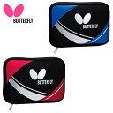 バタフライ Butterfly卓球ラケットケーストレスナル・ケース62600
