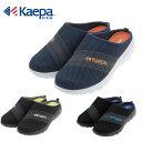 ケーパ(Kaepa) サンダル(メンズ) スリッポン KP00958