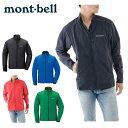 モンベル mont bellアウトドアウェア トレッキングライトシェルジャケット メンズ1106557