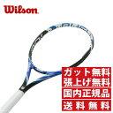 【ヒマラヤ限定モデル】ウイルソン Wilson硬式テニスラケ...