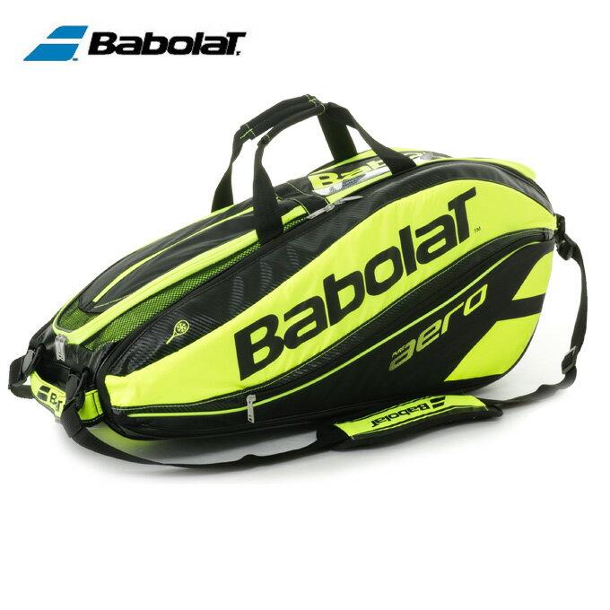 バボラ ( Babolat )  テニス ラケットバッグ ピュア アエロ ラケットホルダー X9 BB751115