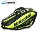 バボラ Babolatテニス ラケットバッグピュア アエロ ラケットホルダー X6BB751116