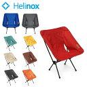 ヘリノックス ( Helinox ) アウトドア ファニチャー HOMEコンフォートチェア19750001