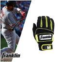 フランクリン 野球 バッティンググローブ 両手用 メンズ バッティンググローブ NEO Classic 2 Franklin