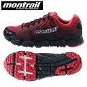 モントレイル(montrail) トレッキングシューズ(メンズ) フリューイッドフレックス F.K.T.(RB/RN/675) GM2215