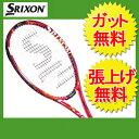 スリクソン ( SRIXON ) 硬式ラケット 未張り上げ レヴォ CX 2.0/2.0+ SR21502