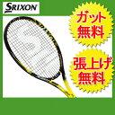 スリクソン SRIXON硬式テニスラケット 未張り上げレヴォ CV 3.0SR21602