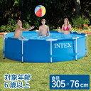 インテックス(INTEX) おもちゃ メタルフレームプール 305×76cm 28200