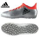 【D10倍 P7倍 G5倍 12/8 1:59まで】アディダス(adidas) サッカートレーニングシューズ 紐タイプ(ジュニア) エックス 16.3 TF J...