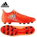 アディダス adidasサッカースパイク エックス 16.3 HGKDR16 S79550