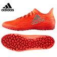 【全品ポイント5倍以上 10/24(月)9:59まで】 アディダス ( adidas ) サッカートレーニングシューズ ( メンズ ) エックス 16.3 TF KDR25 ( S79576 ) 【16ADI】【 クラブW杯 】