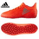 【D10倍 P7倍 G5倍 12/8 1:59まで】アディダス ( adidas ) サッカートレーニングシューズ 紐タイプ ( ジュニア ) エックス 16.3 TF J KDR26 ( S79579 ) 【16ADI】【 クラブW杯 】