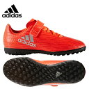 アディダス ( adidas ) サッカートレーニングシューズ マジックタイプ ( ジュニア ) エックス 16.4 TF J ベルクロ KEH93 ( BB4021 ) 【16ADI】