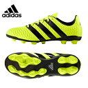 【クリアランス】 アディダス adidas サッカー スパイク ジュニア 子供エース 16.4 AI1 JKDR94 S42144