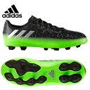 【クリアランス】 アディダス adidas サッカー スパイク ジュニア 子供メッシ 16.4 AI1JKDR60 AQ3525