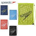 スピード speedo スイムバッグ メッシュバッグ L SD96B08