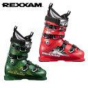 レグザム REXXAMスキー メンズバックルブーツPower MAX-97パワーマックス 97スキーブーツ