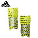 【全品ポイント5倍以上 10/24(月)9:59まで】 アディダス ( adidas ) サッカー ( メンズ レディース ) ストロングシンガード エース B43163 ( BVD63 )