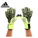 アディダス ( adidas ) サッカー キーパーグローブ ( メンズ レディース ) エース TRANS プロ BPG75 ( AP6994 )