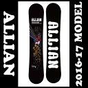 アライアン ( ALLIAN ) スノーボード 板 ( レディース ) PRISM GIRL プリズムガール スノボ ボード キャンバー ライオン 2017 16/17