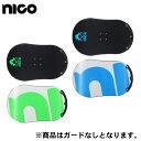 ニコ ( NICO ) スノーボード板 ( メンズ・レディース ) セパレートスノーボード STANDARD MODEL