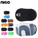 ニコ ( NICO ) スノーボード板 ( メンズ・レディース ) セパレートスノーボード STANDARD MODEL ( センターガード付き )