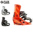 フラックス ( FLUX ) スノーボード ( メンズ ) ソフトビンディング XF