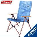 RoomClip商品情報 - コールマン ( Coleman ) IL レイチェア(デニム)2000030435